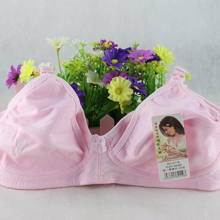 pink_nursing_bra